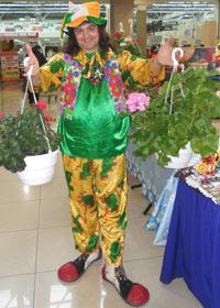 клоунский костюм желтый в цветочек