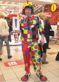 Клоунский костюм в квадартик