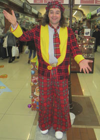 клоунский костюм в клеточку