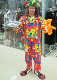 Клоун в горошек